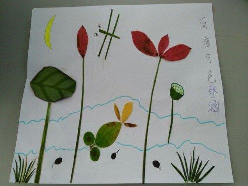 留住秋韵——校园科技创想节二年级树叶创意贴画图片